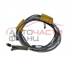 Инсталация антена VW Passat IV 1.9 TDI 90 конски сили 3B5035550B