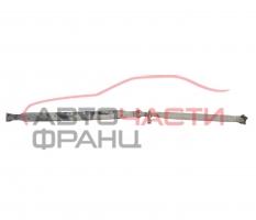 Кардан VW Crafter 2.5 TDI 109 конски сили
