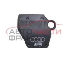 Декоративен капак двигател Audi A3 1.6 I 101 конски сили