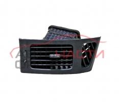 Десен въздуховод Hyundai I30 1.6 CRDI 90 конски сили