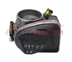 Дросел Opel Astra H 1.6 16V 116 конски сили A2C53119795