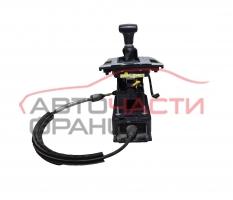 Скоростен лост автомат VW Passat VI 2.0 TDI 170 конски сили 3C1713025H