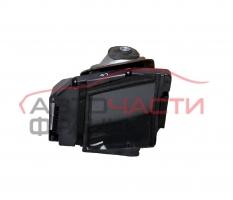 Дисплей Citroen C6 2.7 HDI 204 конски сили 9661274080-B