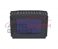 Дисплей Opel Vectra C 2.0 DTI 16V 101 конски сили 13132282