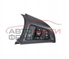 Бутони волан Chevrolet Cruze 2.0 CDI 163 конски сили 13292667