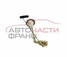Нивомер Mercedes S-Class W220 3.2 CDI 204 конски сили 221838001018