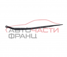 Ляво рамо чистачка BMW E46 1.8 бензин 118 конски сили
