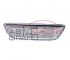 Конзола заден номер Mercedes S-Class W220 3.2 CDI 204 конски сили 2207500081