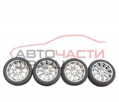 Алуминиеви джанти 17 цола Audi A4 1.9 TDI 130 конски сили