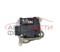 Моторче клапи климатик парно Audi A8 4.0 TDI 275 конски сили 0132801323