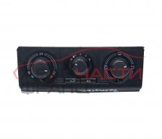 Панел климатик Skoda Roomster 1.4 TDI 80 конски сили 5J0820045