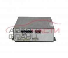 Модул управление телефон Audi A8 2.5 TDI 150 конски сили