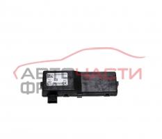 Антена аларма Opel Insignia 2.0 CDTI 160 конски сили 13503204