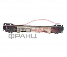 Основа задна броня Mazda CX-7 2.3 MZR Turbo 260 конски сили