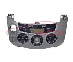 Панел управление климатроник Toyota RAV 4 2.2 D-CAT 177 конски сили 55900-42250