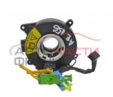 Лентов кабел Alfa Romeo 156 1.9 JTD 150 конски сили 00400284