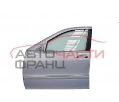 Предна лява врата Mercedse S-class W220, 3.2 CDI 204 конски сили