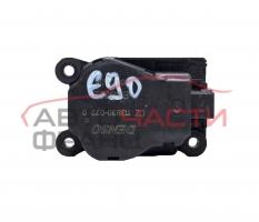 Моторче клапи климатик парно BMW E90 2.0D 163 конски сили 410473240