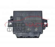 Парктроник модул Audi A6 Allroad  4L0919283C 2009г