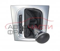 Топка скоростен лост Audi A3 2.0 TDI 140 конски сили 8P1713463