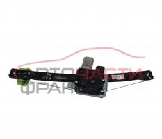 Заден десен електрически стъклоповдигач BMW E91 3.0 бензин 306 конски сили
