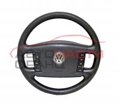 Волан VW Touareg 3.0 TDI 225 конски сили
