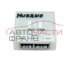 Модул централно Nissan Murano 3.5 i 234 конски сили 28550CC000