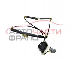 Ляв електрически стъклоповдигач Audi A1 1.4 TFSI 140 конски сили