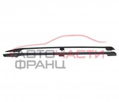 Релси багажник Mitsubishi Pajero III 3.2 DI-D 160 конски сили