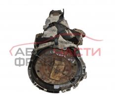 Автоматична скоростна кутия BMW E60 3.0 XD 231 конски сили ZF 1071050011