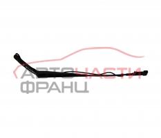 Дясно рамо чистачка Mercedes Sprinter 2.2 CDI 109 конски сили A0018205944