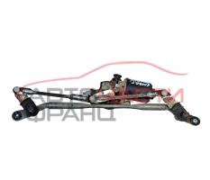 Моторче предни чистачки Smart Forfour 1.5 Brabus 177 конски сили 4548200008