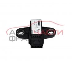 Сензор ускорение Great Wall Hover H3 2.4 бензин 136 конски сили 0265005127