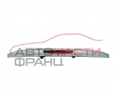 Антикрило Mercedes Vaneo W414 1.7 CDI 75 конски сили A4148200056