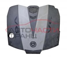 Декоративен капак двигател Mercedes CLS C219 3.5 I 272 конски сили A6420105867