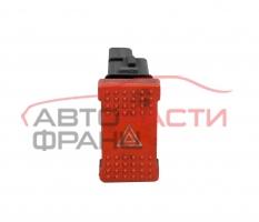 Бутон аварийни светлини Iveco Daily 2.3 HPI 136 конски сили 69501526