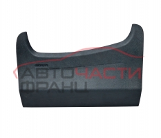 Airbag под волан Ford Fiesta 1.4 TDCI 70 конски сили 8A61-A045J76-BD