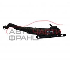 Десен държач предна броня Opel Astra J 1.7 CDTI 125 конски сили 13287642