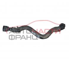 Тръбопровод охладителна течност VW Golf 4 1.6 16V 105 конски сили 1J0122157P