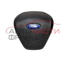 Airbag Ford fiesta VI 1.4 TDCI 70 конски сили 8V51A042B85AGW
