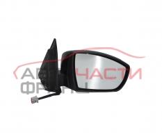 Дясно огледало Ford S-Max 2.0 TDCI 130 конски сили