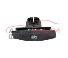 Дръжка ръчна спирачка Mercedes R Class W251 3.0 CDI  A2514200077