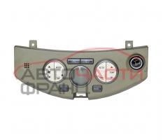 Панел климатик Nissan Micra K12 1.5 DCI 65 конски сили 27500AX710