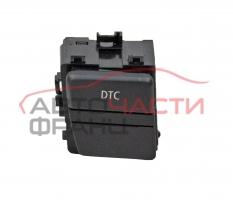 Бутон DTC BMW E61 3.0 D 231 конски сили 9-159-051-02