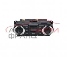Панел климатик Audi TT 1.8 T 180 конски сили 8N0820043A