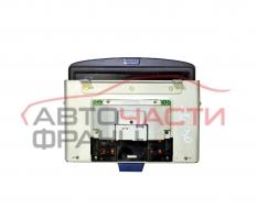 Дисплей Volvo XC90 2.4 D5 200 конски сили 30656245-1