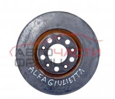 Преден спирачен диск Alfa Romeo Giulietta 1.4 TB 150 конски сили