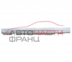 Ляв праг BMW E46 2.0 i 150 конски сили
