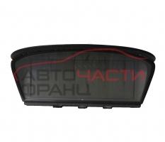 GPS навигация BMW E60 3.0D 272 конски сили A2C53109419