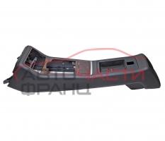 Централна конзола Audi A8 4.0 TDI 275 конски сили